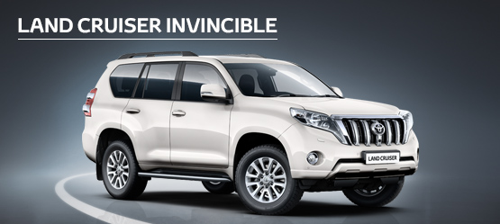 Land Cruiser Invincible from £634 + VAT per month† (Contract Hire)