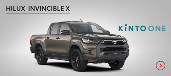 Hilux Invincible X £325 + VAT per month* (Customer maintained)