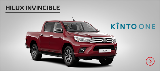 Hilux Invincible £276+ VAT per month (Customer maintained)