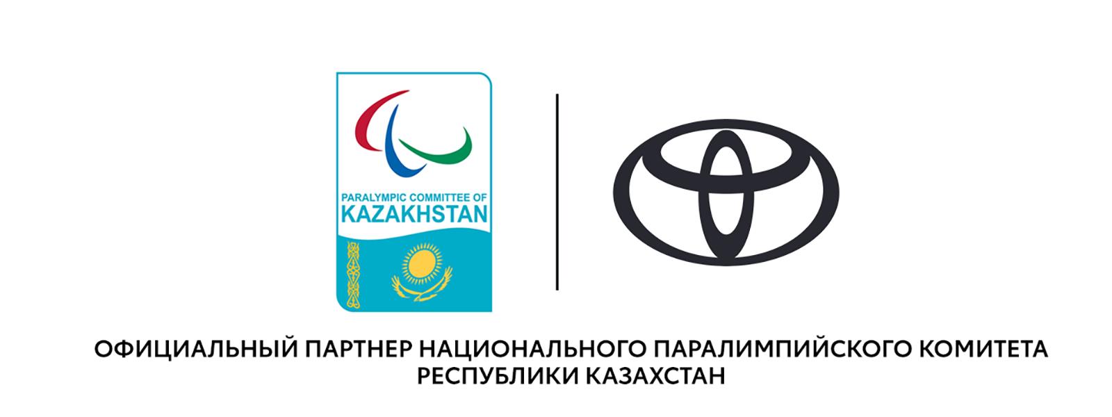 Тойота Казахстан и НПК