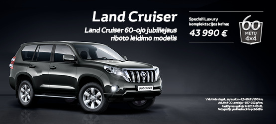 Land Cruiser 60-ojo jubiliejaus Luxury Limited Edition modelis