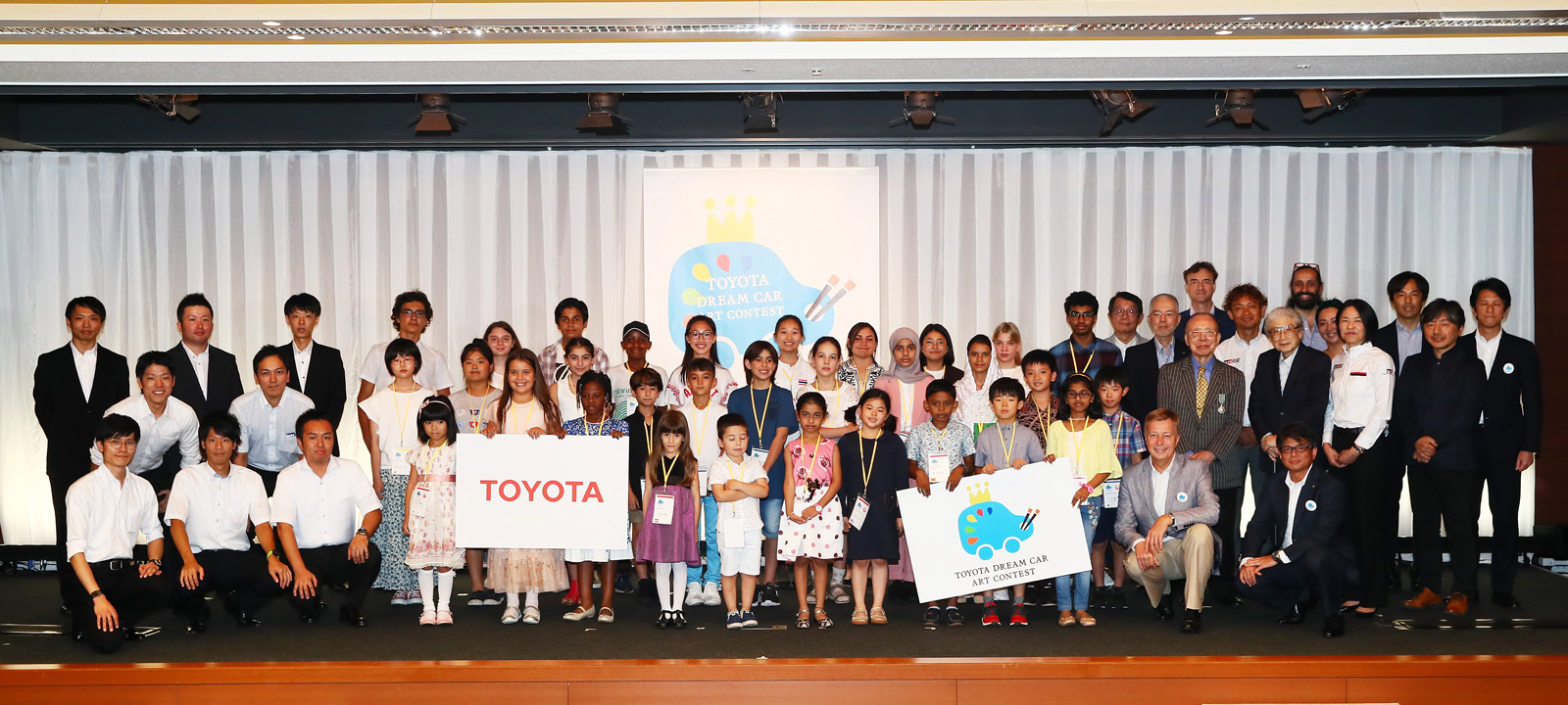 Finał 13. edycji Toyota Dream Car Art Contest - Ceremonia