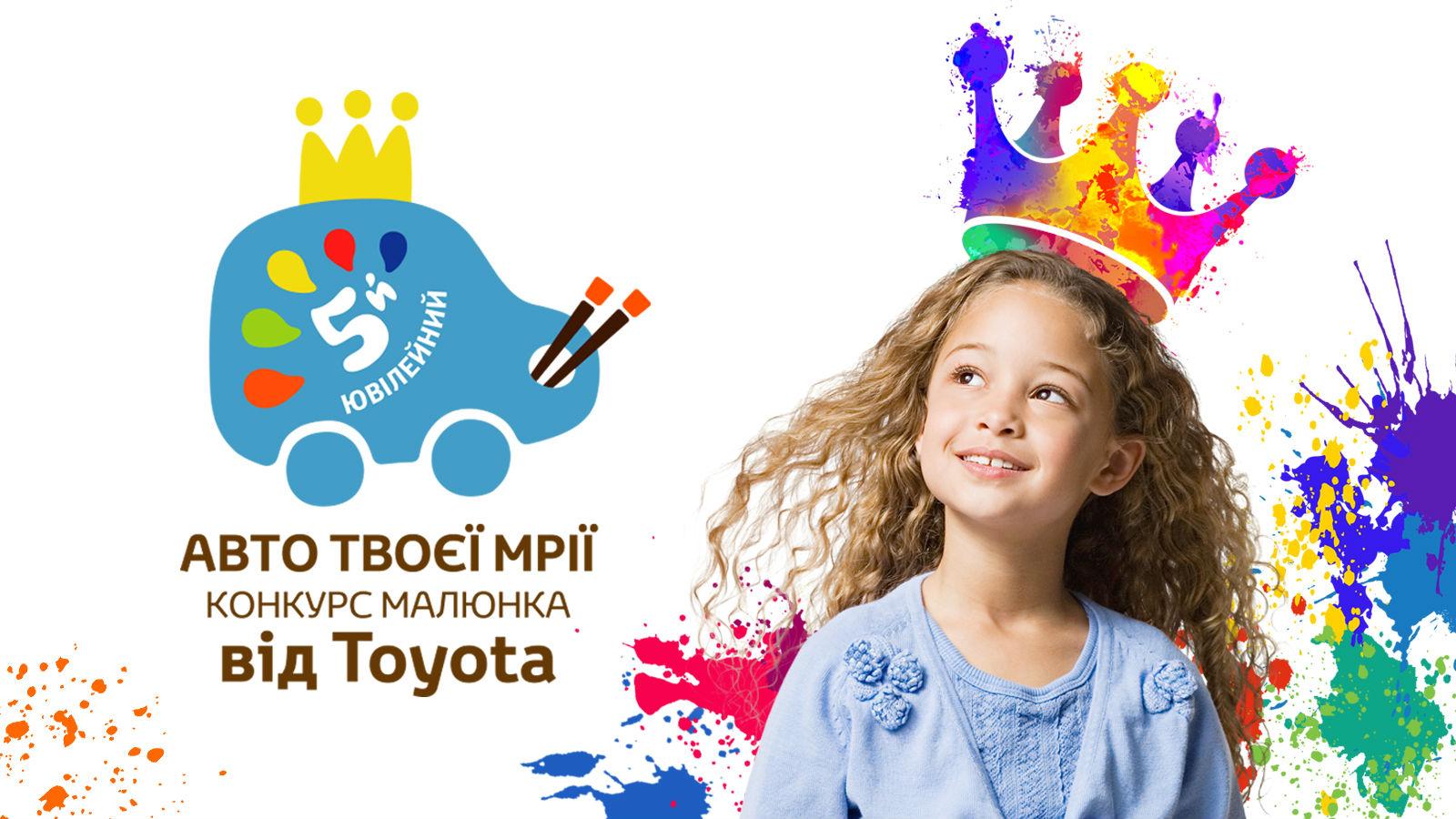 Конкурс дитячого малюнку - «Автомобіль твоєї мрії - 2017» у Кременчуці deb844d03d5e9